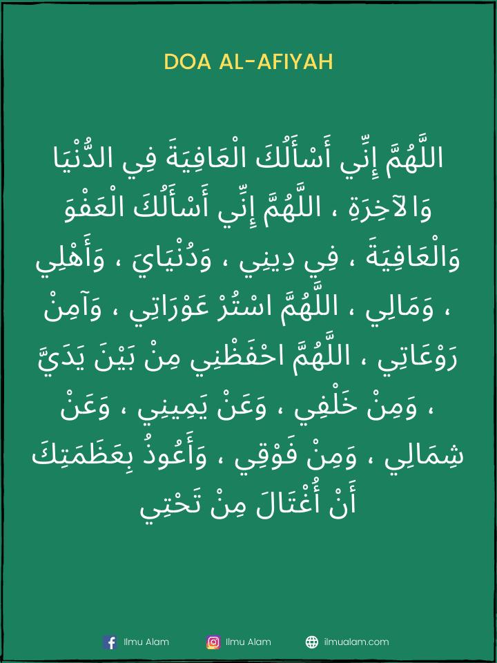 doa afiyah lengkap rumi dan jawi