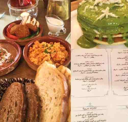 مطعم دار زيد تناول الفطور في جدة
