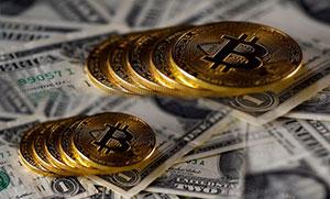 bitcoin arabic