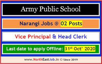 APS Narangi Recruitment, Narangi APS Teaching Recruitment, APS Narangi Jobs