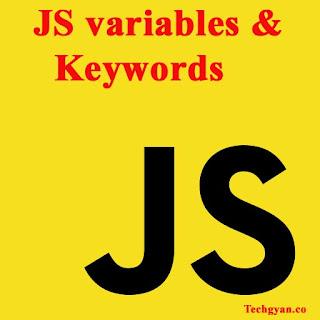 javascript variables in hindi
