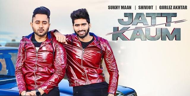 Jatt Kaum Lyrics - Shivjot Ft. Gurlez Akhtar