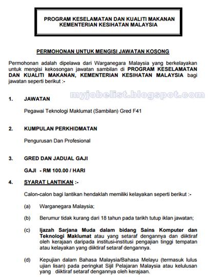 Jawatan Kosong KKM 2015