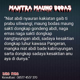 Mantra_Pelet | Pelet_Prabu_Siliwangi