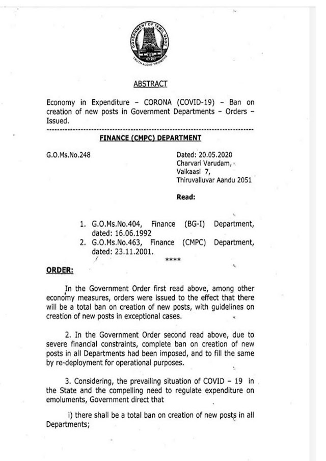 G.O 248 - புதிய அரசு பணியிடத்துக்கு தடை.: தமிழக அரசு அறிவிப்பு!