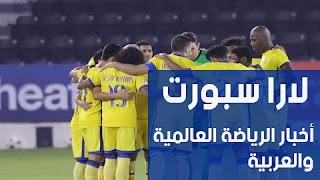 """أخبار الرياضة : تأكد غياب """"نجم"""" النصر عن موقعة السد الآسيوية"""
