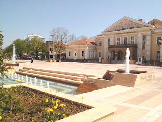 Theatre, Yambol, fountains, flower bed,
