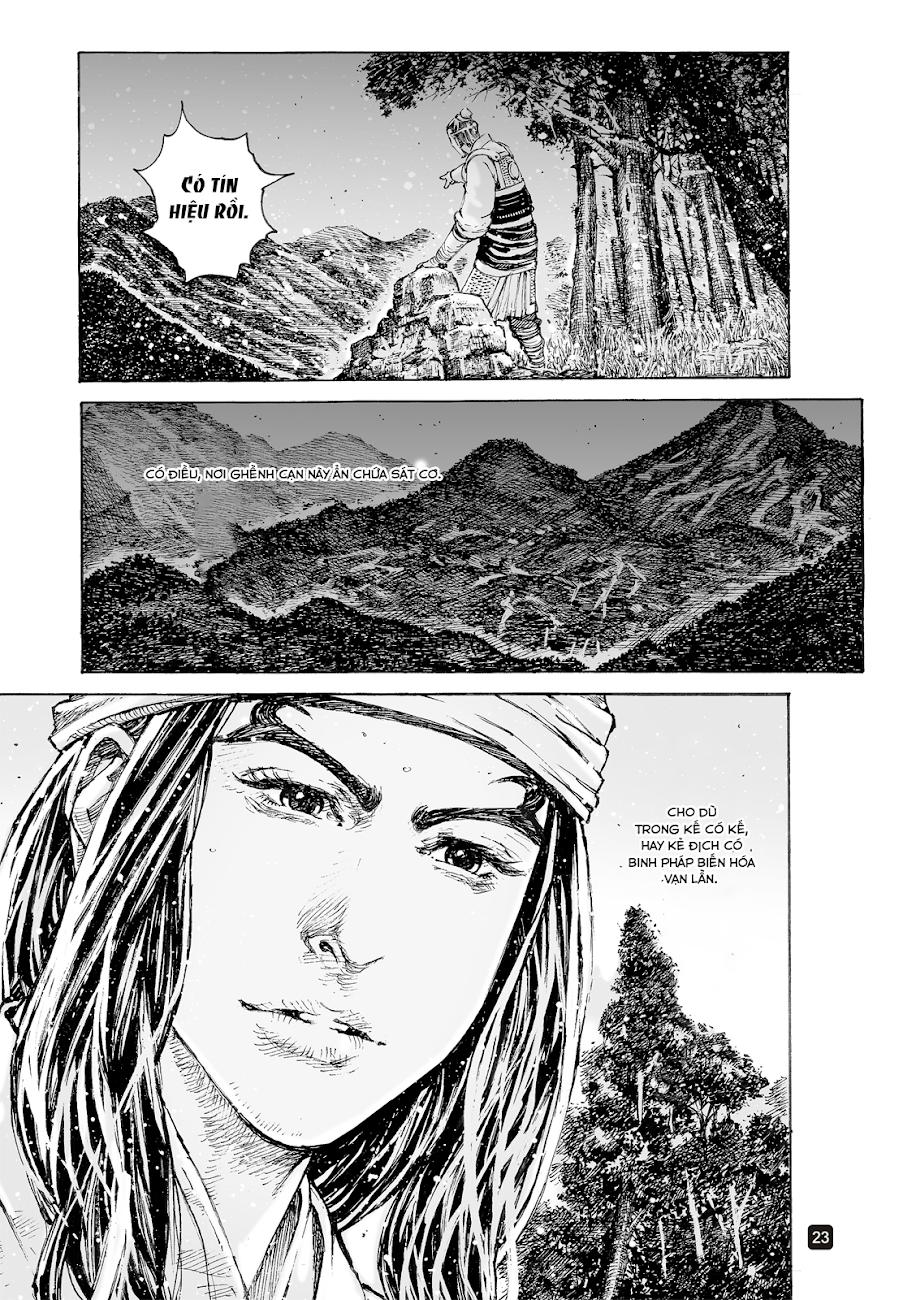 Hỏa phụng liêu nguyên Chương 521: Vĩ lư vô ngư trang 23