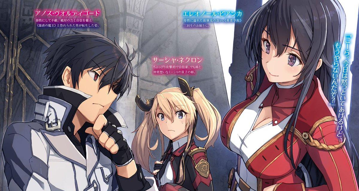17 Anime Summer 2020 Terbaik