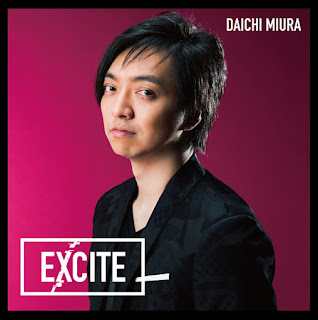 EXCITE-三浦大知-Daichi Miura - 歌詞