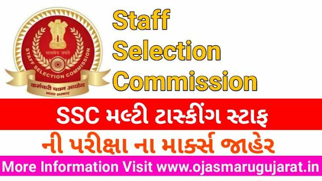 SSC Multi Tasking Staff Result declared 2019