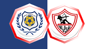 مشاهدة مباراة الزمالك والاسماعيلي بث مباشر 26-10-2020 الدوري المصري