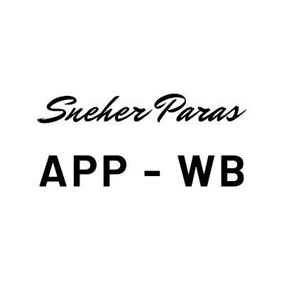 Sneher Paras App