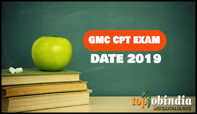 GMC CPT Exam Date 2019 Out For Clerk, Tax Inspector, Sub Auditor, Sub Accountant