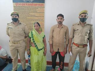 #JaunpurLive : दहेज हत्या के आरोपित गिरफ्तार