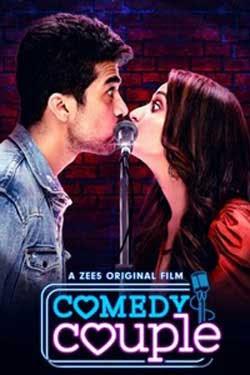 Comedy Couple (2020)