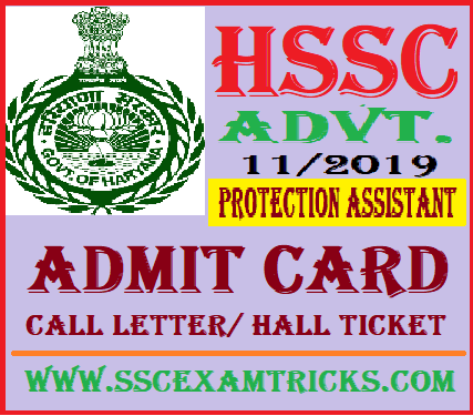 HSSC LDC Protection Assistant Admit Card