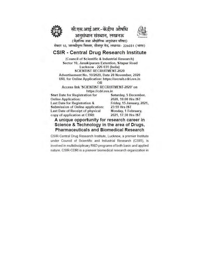 CSIR-Central Drug Research Institute Recruitment 2020 Scientist, Senior Scientist, Principal Scientist – 15 Posts cdri.res.in Last Date 15-01-2021