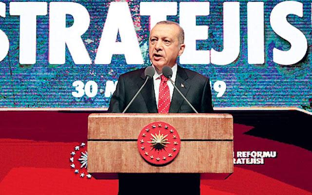 Επιμένει για ένταξη στην Ε.Ε. ο Ερντογάν