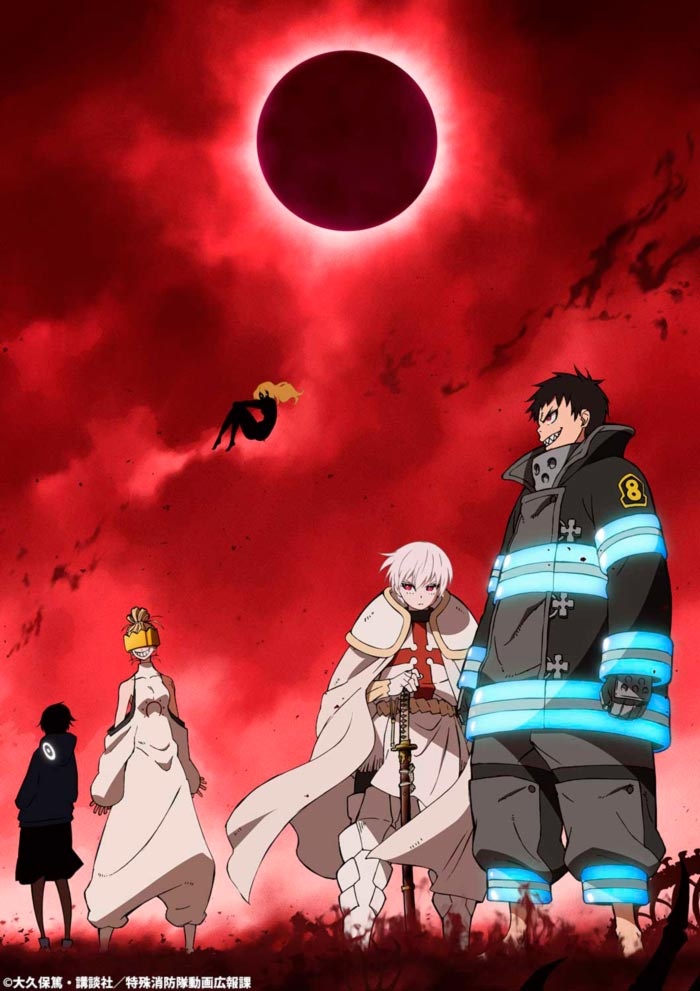 Fire Force (Ennen no Shouboutai) anime - temporada 2