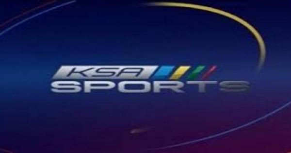 قناة السعودية الرياضية 2 مباشر