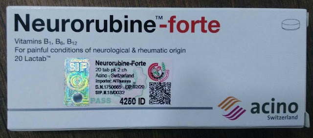 دواء نيوروروبين فورت Neurorubine Fort في السوق العراقي