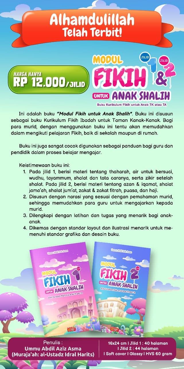 Buku Modul Fikih Untuk Anak Shalih Jilid 1 2 Attuqa