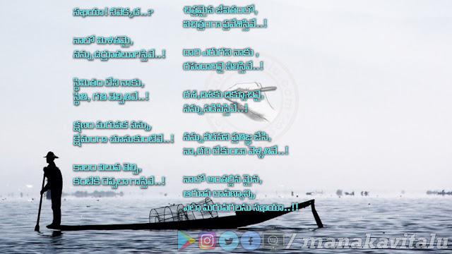 Bharya Bhartala bandham Telugu quotes in telugu images download