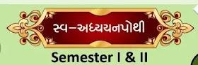 STD 6 to 8 Svadhyaypothi by GCERT