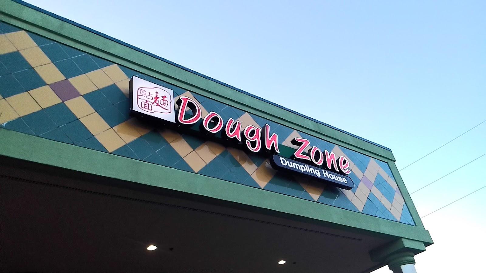FOOD FOR BUDDHA: Dough Zone Dumpling House 麵貼面 (Bellevue WA)