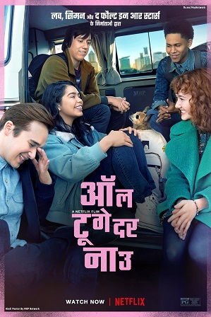 All Together Now (2020) Full Hindi Dual Audio Movie Download 480p 720p Web-DL
