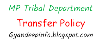 MP Tribal Department Transfer Policy