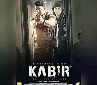 Akasheo Olpo Neel Lyrics (Kabir movie) Arijit Singh | Dev