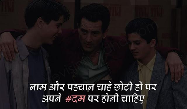 attitude dialogs in hindi
