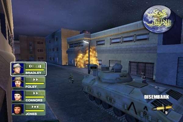 تحميل لعبة حرب العرق برابط مباشر