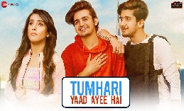 Tumhari Yaad Ayee Hai Lyrics Goldie Sohel