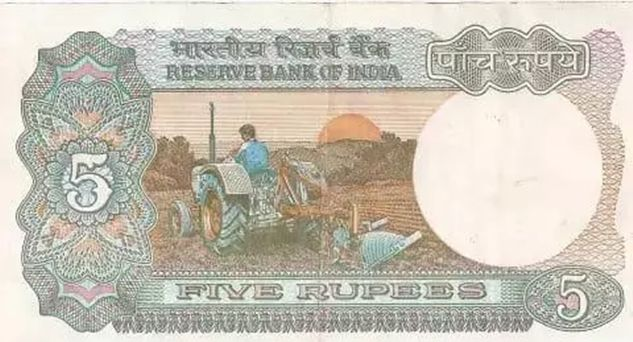 क्या आपके पर्स में भी है ट्रैक्टर वाला 5 रुपए का ये नोट?  तो ये ख़बर बहुत काम की आपके लिए