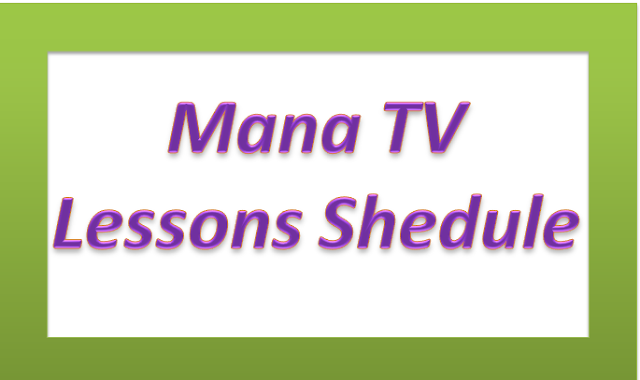 Rc 82 Mana TV Lessons Live Telecast Shedule in TS(www.naabadi.org)