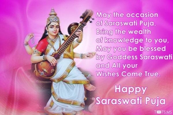 Happy Saraswati Puja Greetings