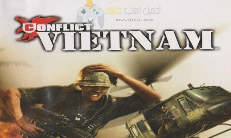تحميل لعبة عاصفة الصحراء 3 Conflict Vietnam للكمبيوتر مضغوطة من ميديا فاير