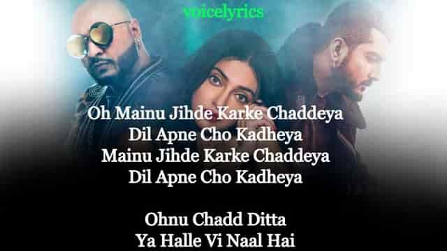 Besharam Bewaffa Lyrics