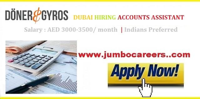 Accounts Assistant Jobs in Dubai 2020