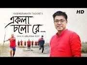 একলা চলো রে Ekla Cholo Re Bengali Lyrics - Rabindra Sangeet Feat Anupam Roy