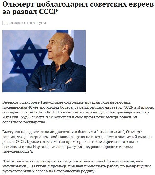 Еле засунул в попе русской фото 480-210
