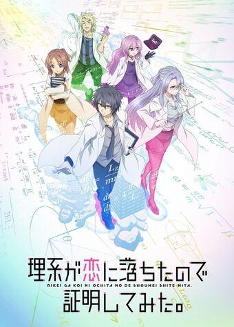 Rikei ga Koi ni Ochita no de Shoumei shitemita , Anime , HD , 720p, 理系が恋に落ちたので証明してみた。, 2020 , Comedy, Romance