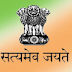 Union Public Service Commission Recruitment 2018 for Professor / Associate Professor / Assistant Professor