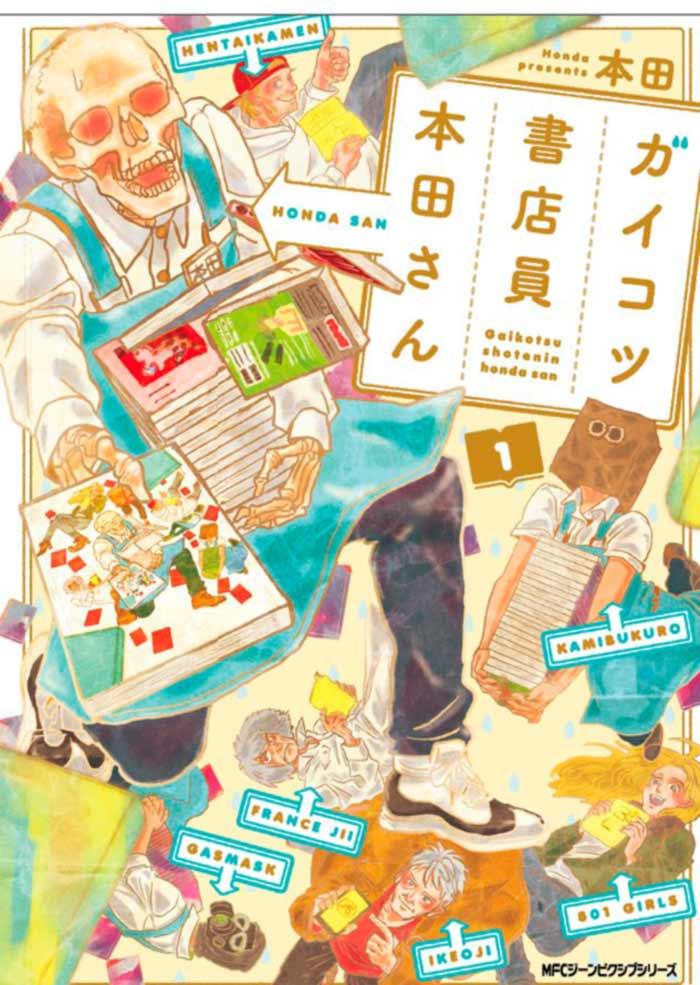 Gaikotsu Shotenin Honda-san (La librera calavera Honda-san) manga