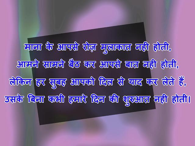 motivational hindi message