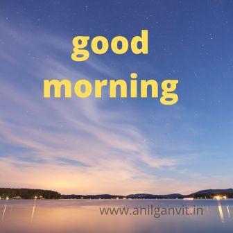Good Morning Shayari in Hindi3