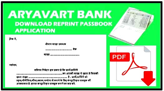 APPLICATION FOR REISSUE OF PASSBOOK